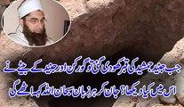 Junaid jamshed ke qabar se khushbo aany lagi جنید جمشید کے قبر سے خوشبو