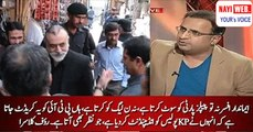 I only give credit to PTI for doing actual reforms in Police, PML N and PPP did nothing - Rauf Klasra praising KPK polic