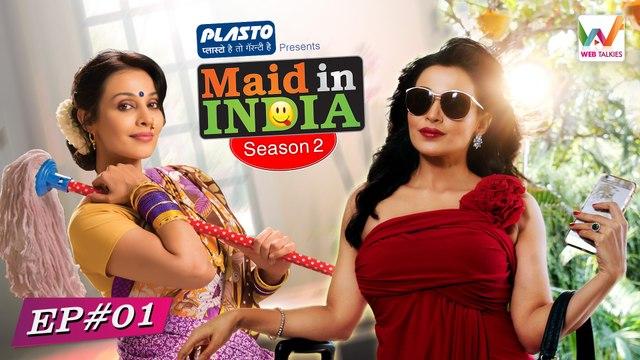 Maid In India Season 2 Episode 1: Priyanka bani Pamela