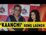 Subhash Ghai And Mishti At 'Kaanchi'  Song Launch