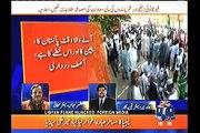 Asif Zardari tone low as compare to Bilawal Bhutto:- Mazhar Abbas analysis on Asif Zardari speech