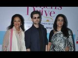 Neil Nitin Mukesh Launches A Cancer Awareness Program 'Lavasa Women's Drive'