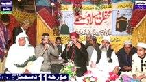 Sohna ay Manmohna ay Mehfil 11 Dec 2016 Muneer Shadi Hall Lahore By Muhammad Usman Qadri Contect : 03217490194 - 03014479497  Facebook page : https://www.facebook.com/UsmanQadriOfficial/ Agr Apko Ye Naat Pasand Aye to Share Zaroor karein... Shukriya