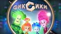 Фиксики – 3 сезон 10 серия