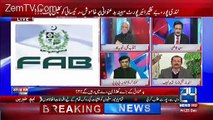 Shahid Latif Badly Bashing And Insulting Anwar Zaheer Jamali