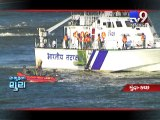 National Pollution Response Exercise conducted by Coast Guard, Kutch - Tv9 Gujarati