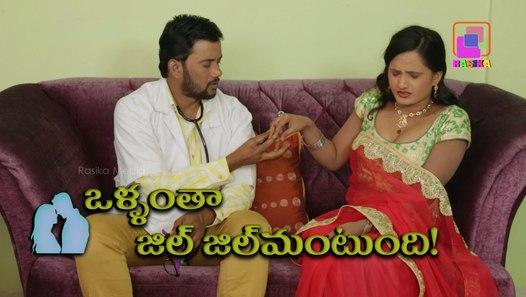 ఒళ్ళంతా జిల్ జిల్ మంటుంది!    Telugu Romantic Comedy Short film