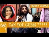 'Bobby Jasoos' First Look Unveiled, Vidya Balan Wows As A Beggar