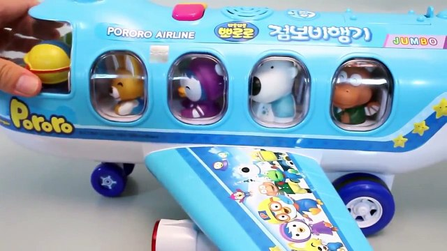 Mundial de Juguetes & Pororo Plane Toys Jumbo Jet Flying Airplane Toy for Kids
