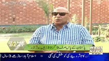 Game Beat On Waqt News – 24th December 2016