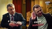 «Недотуркані» – новый комедийный сериал - 13 серия - сериал комедия 2016