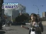911- WTC - Overall Capture from japan