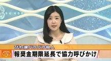 滋賀 殺人事件報奨金延長で呼びかけ 2016年09月09日