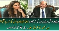 Media & Social Media Make Fun of Your Age, What Is Your Age? Maria Memon Asks Qaim Ali Shah
