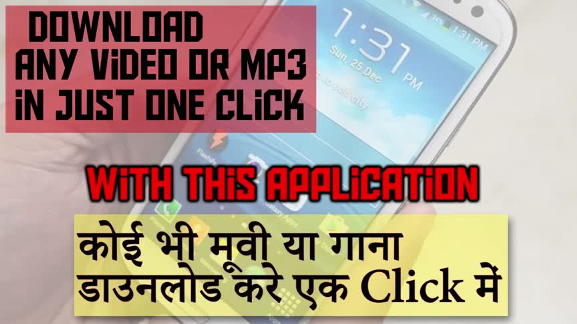 Download Music & Videos Online with this Application .mp4