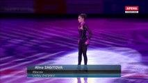RN2017 Alina ZAGITOVA GALA