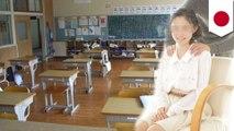 中学校教諭が女子生徒にわいせつ行為で懲戒免職