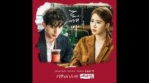 EDDY KIM (에디킴) - YOU ARE SO BEAUTIFUL (이쁘다니까) | GOBLIN (도깨비) OST PART 5 | INSTRUMENTAL