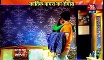 Yeh Rishta Kya Kehlata Hai Saas Bahu aur Betiya 26th December 2016