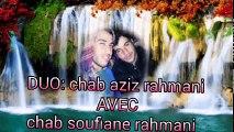 Kalatli kanabrik duo chab aziz rahmani AVEC chab soufiane rahmani