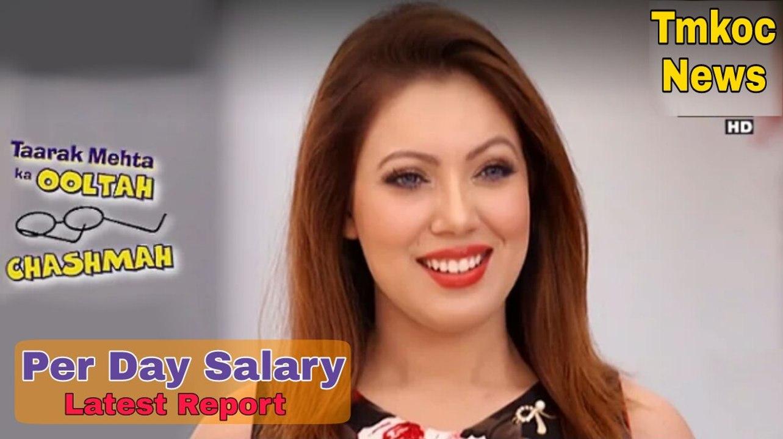 Real Per Day Salary Of Taarak Mehta Ka Ooltah Chashmah Actors