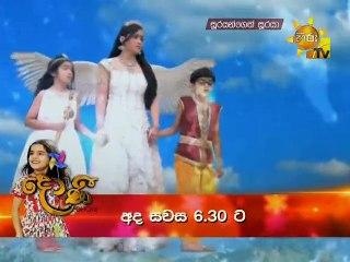 Soorayangeth Sooraya 26/12/2016 - 135
