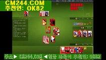 카지노바카라룰ふ// GM554。COM  //わ블랙잭게임
