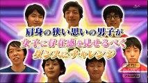 無料動画シェア - 動画 _ 全力!DANCEストーリー