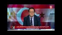 رياض الصيداوي: من دمر سوريا ولماذا ومن وراء المخطط الاستخباراتي؟
