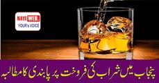 Breaking News: Resolution against illegal sale of toxic liquor moves in Punjab Assembly
