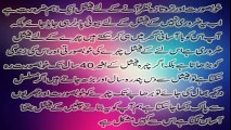 Skin Beauty Tips In Urdu beauti tips in urdu makeup tips in urdu Skin whitening tips in urdu