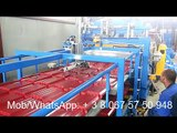Roll forming machine for roof tile. (Tile roofing machine – type «Cascade»)