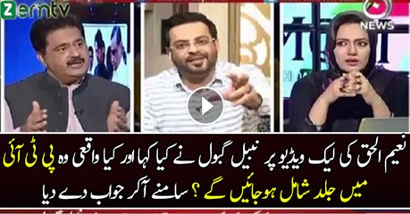 Is Nabeel Gabol Joining PTI ? Watch His Reply