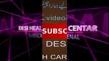 Qabz Ka ilaj in Urdu health care tips in urdu porani se porani qabz ka asan or fori ilaj