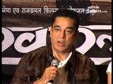 Kamal Haasan Talks About 'Vishwaroop' DTH Premiere