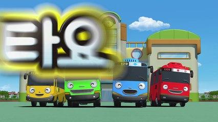 [Tayo The Little Bus] 타요 학교 플레이 세트