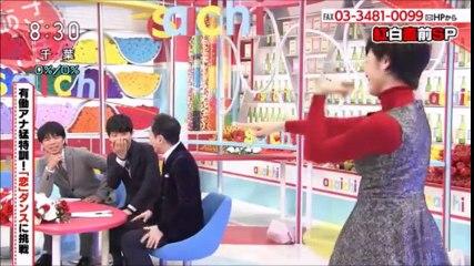 有働アナ 「恋ダンス」