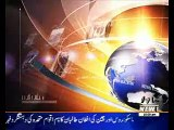 Waqtnews Headlines 10:00 AM 28 December 2016