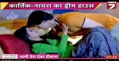 Phir Hua Kartik Naira Ka Romance - Yeh Rishta Kya Kehlata Hai