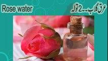Beauty tips for skin in urdu   Chehre ke gadde   skin care tips in urdu   Face beauty tips in urdu