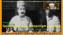 NAAN SOLLUM RAGHASIYAM    T M Soundararajan Legend   song  3