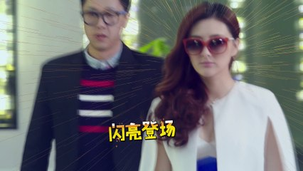 女總裁的貼身高手2 第13集 Female CEOs Bodyguard 2 Ep13