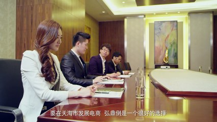 女總裁的貼身高手2 第17集 Female CEOs Bodyguard 2 Ep17