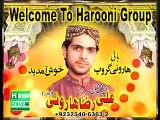 Qari Shahid Mahmood Qadri 2015 ALLAH Ho ALLAH