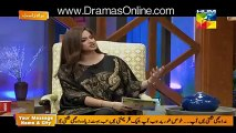 Why Urwa and Farhan Married So Early ?? Mawra Telling a Reason