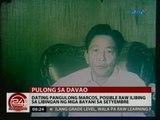 24 Oras: Dating Pangulong Marcos, posible raw ilibing sa Libingan ng mga Bayani sa Setyembre