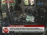 24 Oras: Asawa at anak ng 1 dating police general, patay matapos ma-trap sa nasusunog nilang bahay