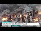 TRTWorld - World in Two Minutes, 2015, May 24, 07:00 GMT