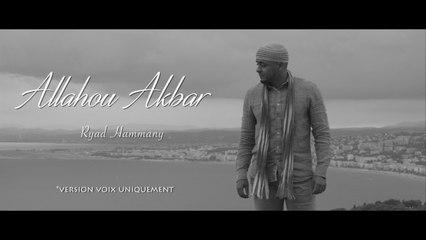 "Ryad Hammany - Clip ""Allahou akbar"" (Voix Uniquement)"