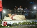 24 Oras: Paghimlay kay dating Pres. Marcos sa Libingan ng mga Bayani, inaasikaso na